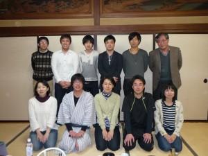 2015年2月20日の06Sの同窓会の参加者